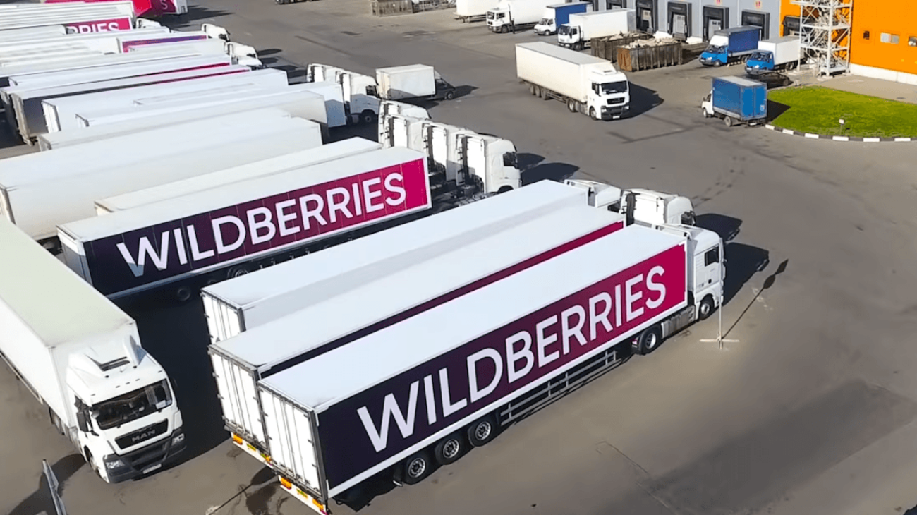 ИТ-специалисты Wildberries жалуются на массовые увольнения, а маркетплейс их отрицает