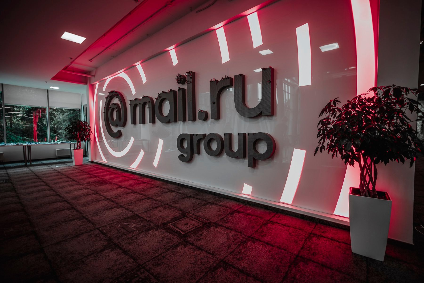 Коммерсант: Mail.ru Group запустит сервис облачного гейминга